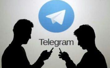 telegram 4.6