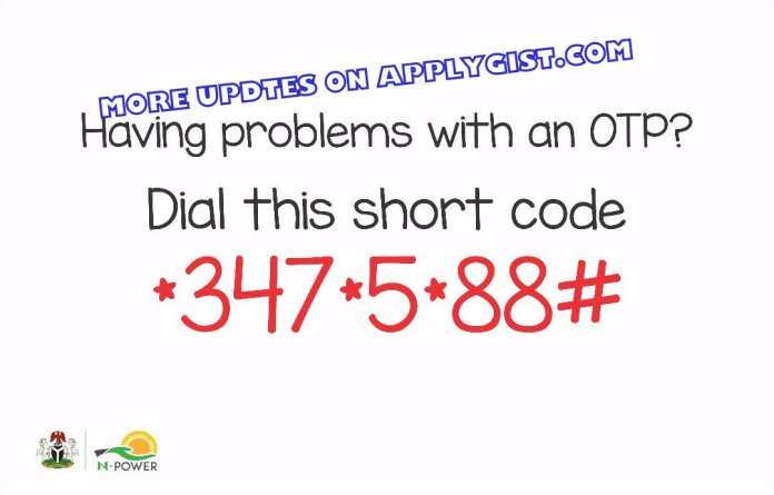 NPowerNG OTP SHORT CODE