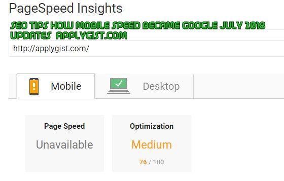 Google updates July page speed score