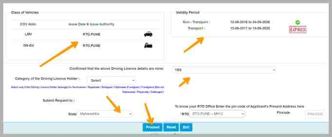 applicant's details on sarathi parivahan sewa for renewal of drivers license online