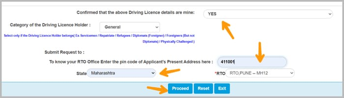 change address in driving license submit request