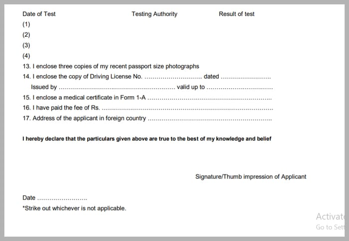 second page of international driving license form 4A