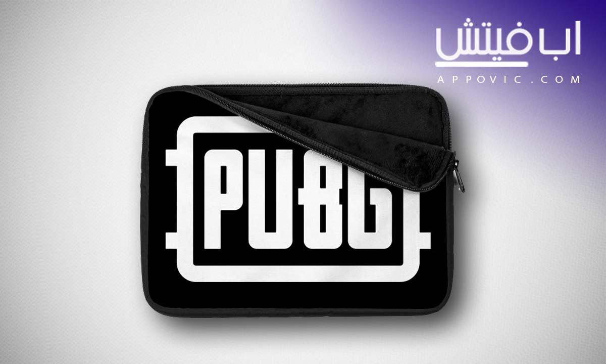 تحميل ببجي PUBG موبايل