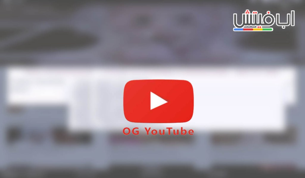 برامج تحميل الفيديوهات