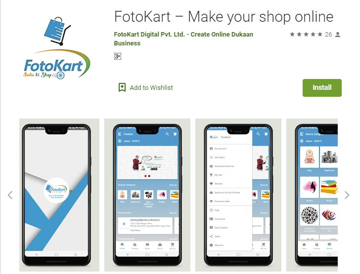 FotoKart – Make your shop online is on AppRater
