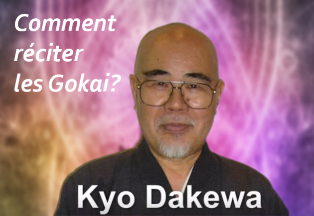 reciter-gokai