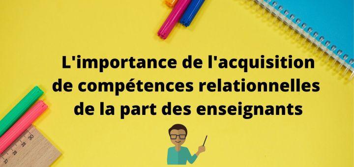competences-relationnelles-enseignants