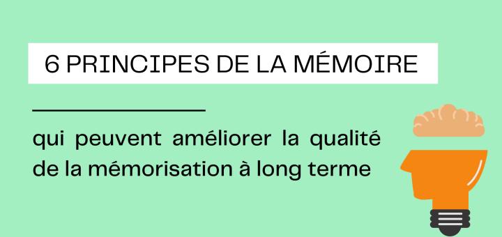 mémoire améliorer la qualité mémorisation long terme