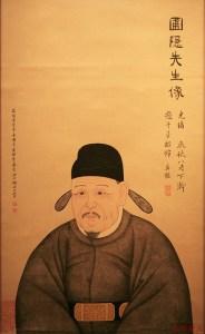 JEONG Mong-ju, le dernier Premier ministre de la Dynastie Goryeo