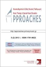 Approaches_5(2)_2013_Special Issue_cover page