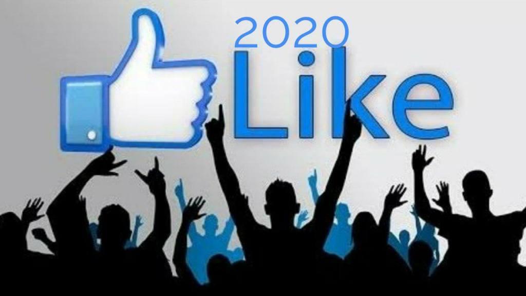 طريقة زيادة لايكات الفيس بوك
