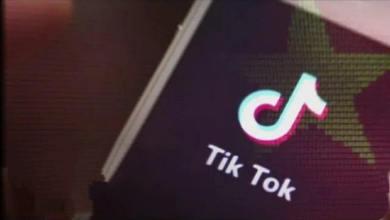 خطير جدآ مطورين يكتشفون ثغرة خطيرة على تيك توك TikTok