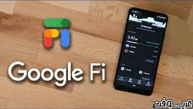 يتم إجراء تغييرات مهمة على Google Fi قريبًا تعرف بسرعة على أهم التغيرات