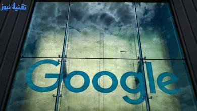 تراجع البحث عند بعض المستخدمين الذين يمتلكون مواقع الكترونية