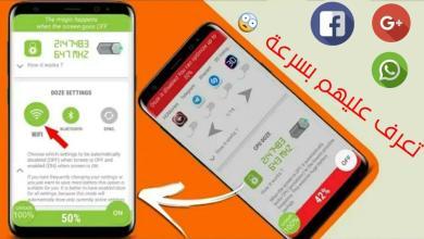 9 تطبيقات تستنزف بطارية هاتفك بشكل كبير تعرف عليهم بسرعة