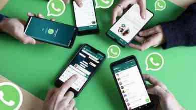 كيفية نقل WhatsApp إلى هاتف جديد