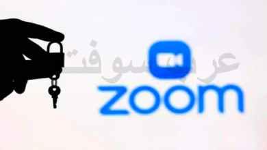 كيفية تفعيل أقوى تشفير للرسائل في برنامج Zoom لأمان دائم