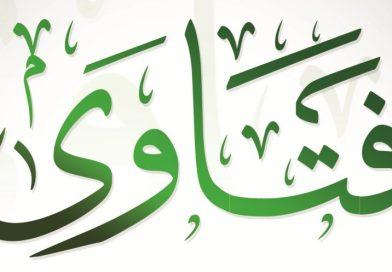 حكم مشاهدة مسلسلات رمضان اثناء الصيام