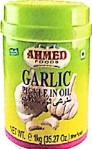 Garlic pickle 1 kg