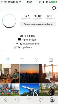 Как в профиле Instagram сделать текст по центру?