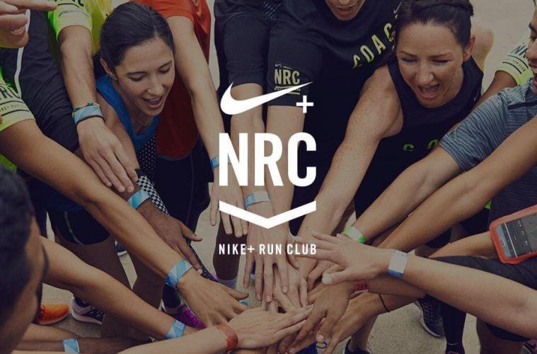 Nike Run Club – бег не только ради выживания, а для здоровья