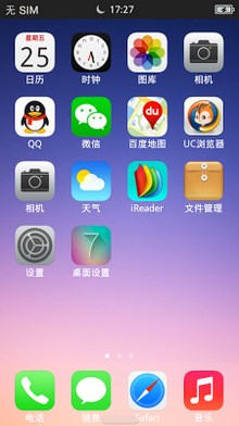 Ios 7 Launcher : launcher, Launcher, Kukool, Download, Android