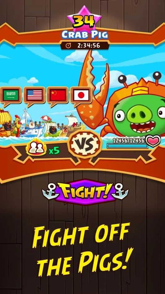 لعبة Angry Birds Fight! اندرويد