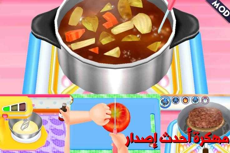 Cooking Mama: Let's cook! مهكرة للاندرويد