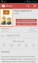 Google Play Movies Nepal 2