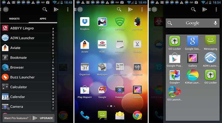 Best android app launchers