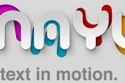 Animate Your Text With Style with Mayu