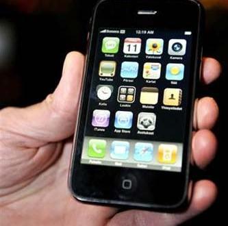 Los teléfonos inteligentes