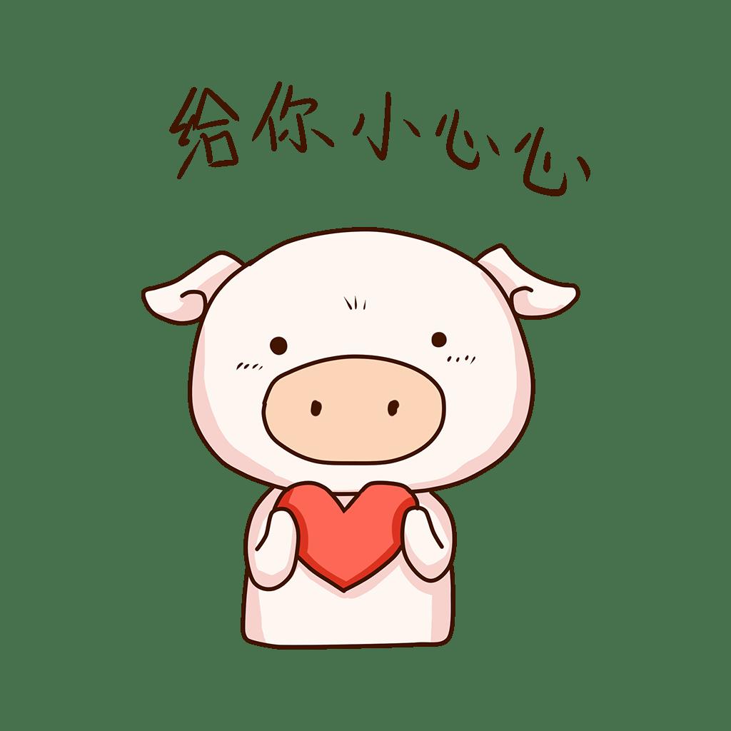 Q萌豬小弟 by 天 白