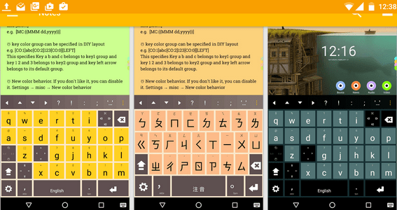 The Best Android Keyboard Apps 2019 for Better and faster Typing
