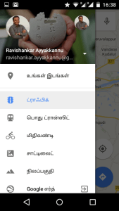 Google Maps in Tamil