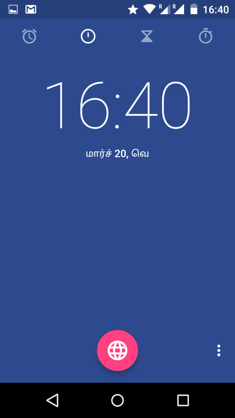 Clock app in Tamil