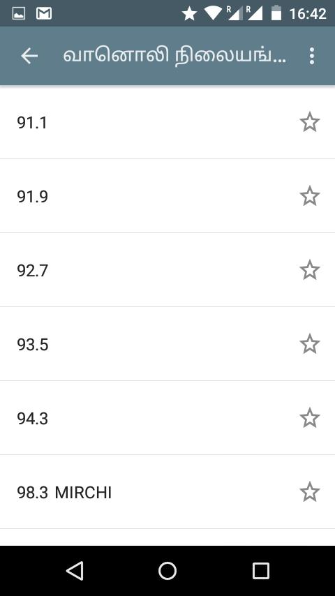 FM Radio app in Tamil