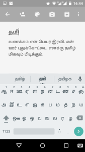 Tamil typing and Tamil word prediction using Sellinam app's Tamil99 layout.