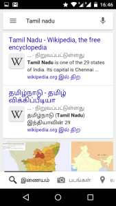 Tamil Search results even when you search keyword is in Ennglish