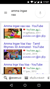 Google Voice understands some Tamil queries