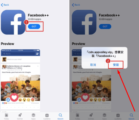 FaceBook++ App Install on iPhone and iPad