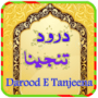 darood-e-tanjeena-free