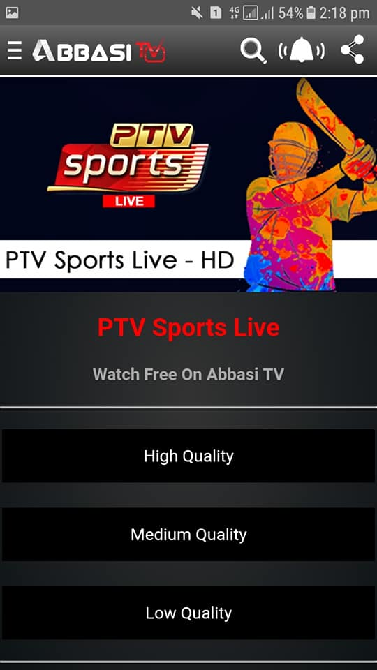 Abbasi TV App For android