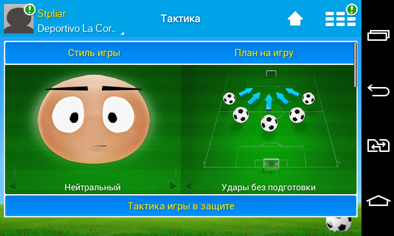 Online Soccer Manager (OSM) - Android games - Download free. Online Soccer Manager (OSM) - An Online Football Manager