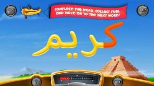 Screenshot Zees Word Adventures 4