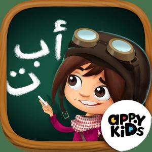 AppyKids Zee Writes Arabic App Icon