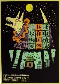 China Clown Dog, 2011; Screen print; Image: 352x252 mm