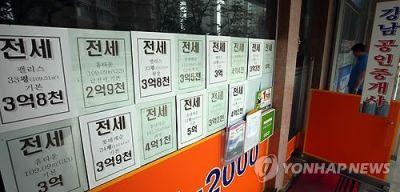 Anuncios de Chonsens en Corea
