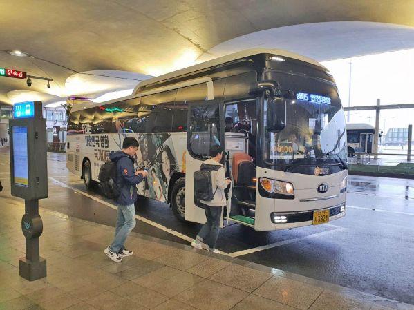 autobus aeropuerto de seul