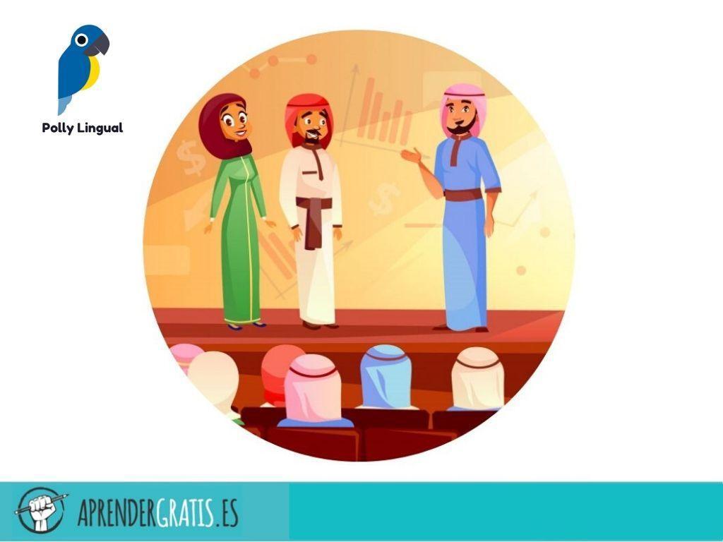 Aprender Gratis | Curso para aprender árabe desde la base